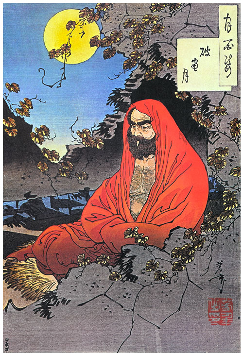 Japanese monk public domain