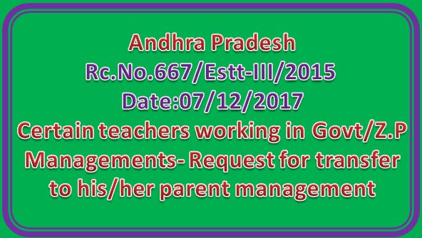 Rc No 667 || Certain teachers working in Govt/Z.P Managements- Request for transfer to his/her parent management