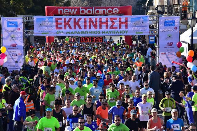 Μαραθώνιος Ναυπλίου 2017 - Παρουσίαση στην ημερίδα του Δήμου Ναυπλιέων στην Helexpo