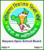 Haryana Open School Board 10th|12th class Model Question Paper 2018 & Old Exam Paper