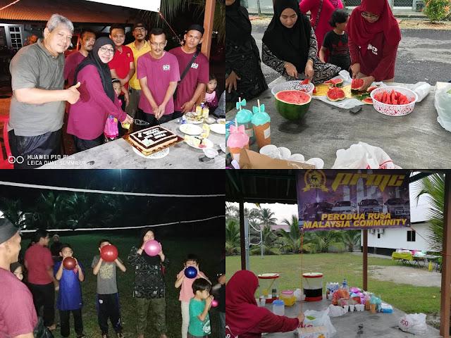PRMC Family Day