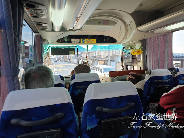 中里雪原嘉年華 接駁車
