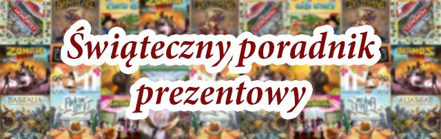 http://planszowki.blogspot.com/2016/12/swiateczny-poradnik-prezentowy-2016.html