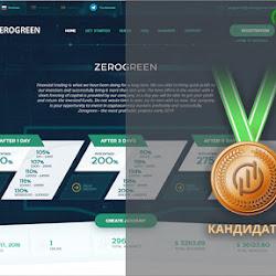 Кандидаты: Рестарт ZeroGreen – 21% чистого профита за 3 дня!
