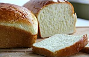 Baking Whole Wheat Bread - The Entire Process
