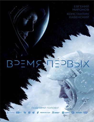 Ver Spacewalk (Vremya pervykh) (2017) Online