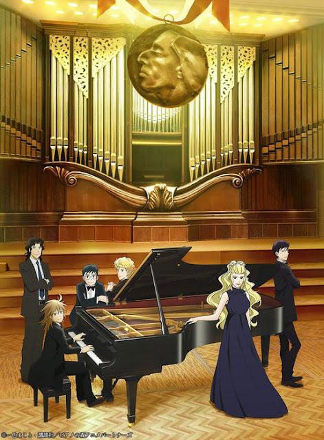 الموسم الثاني من أنمي Piano no Mori قريبا في يناير - موقع أنمي4يو Anime4U