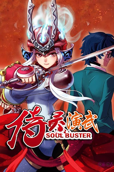 Soul Buster Subtitle Indonesia Batch
