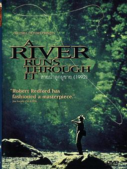 Time A River Runs Through It (1992) สายน้ำลูกผู้ชาย