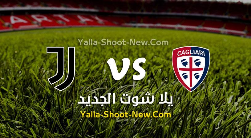 yalla-shoot