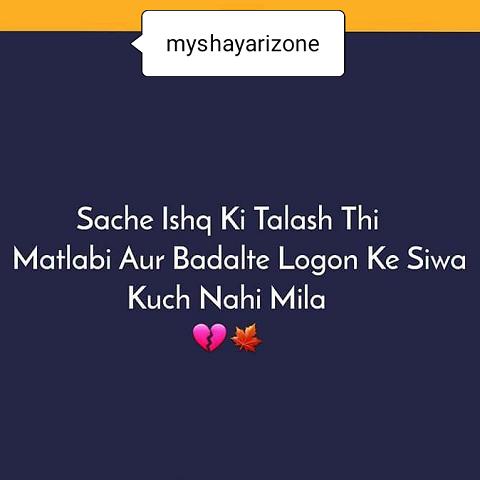 Hindi Very Sad Love Shayari Image SMS
