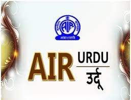 All India Radio Urdu Service Live Streaming Online