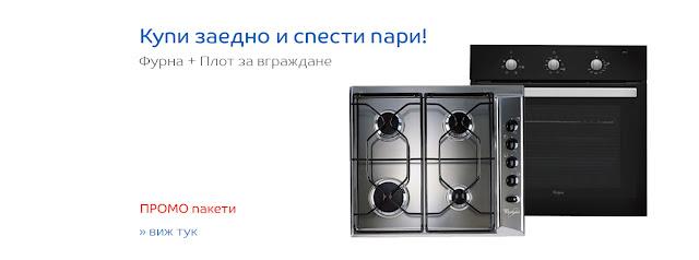 http://profitshare.bg/l/193743
