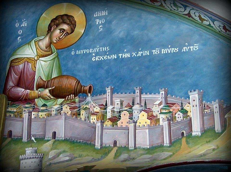 Αποτέλεσμα εικόνας για αγιος δημητριος μυροβλητης