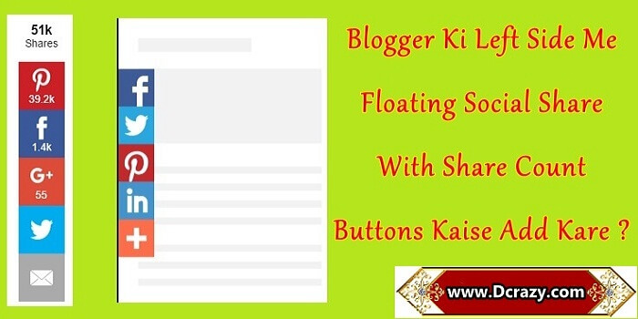 how to add floating soical share buttons in blogger left side