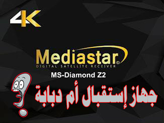 MEDIASTAR DIAMOND Z2
