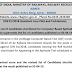 RRB Ajmer ALP CBT2 Revised Resut & Cutoff (PDF)