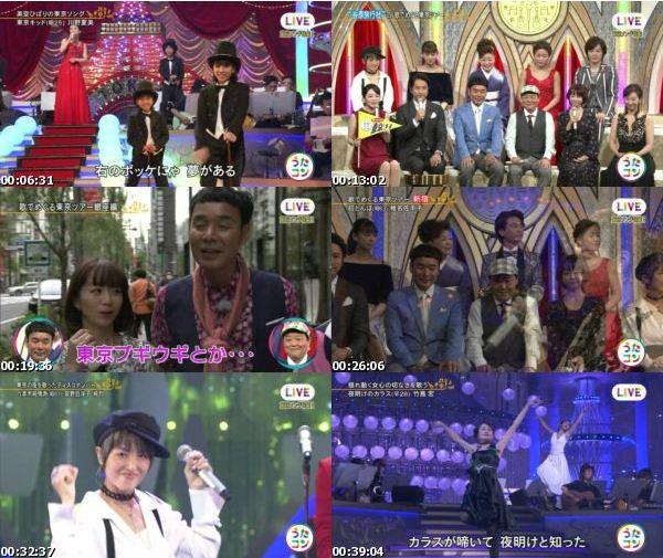 [TV-Variety] うたコン – 2016.10.11