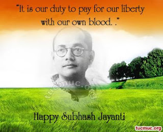 Inspirational Story on Subash Chandra Bose
