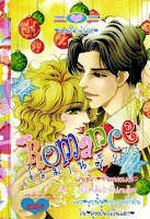 การ์ตูน Romance เล่ม 273