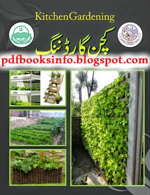 Kitchen Gardening Urdu Pdf Booklet Free Download