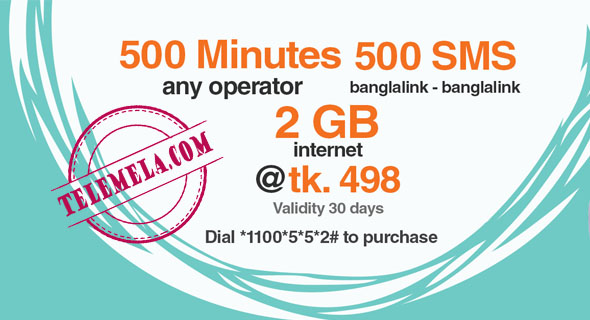 Banglalink 498Tk Bundle offer