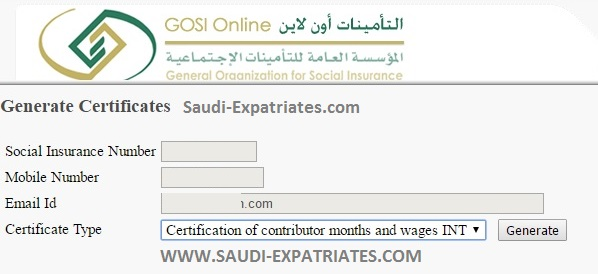 HOW TO GET GOSI CERTIFICATE ONLINE IN KSA