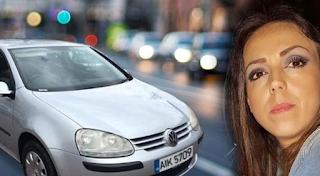 Ανατροπή στην υπόθεση της 36χρονης Μαρίας Ιατρού που βρέθηκε νεκρή στο αυτοκίνητό της