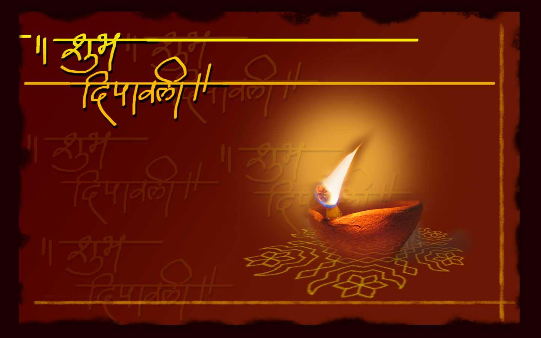 Happy Diwali Wishes Com