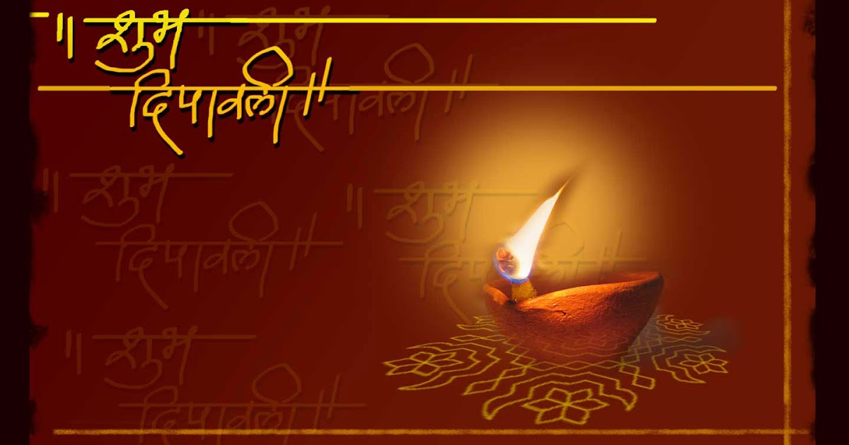Happy Diwali Wishes Hindi