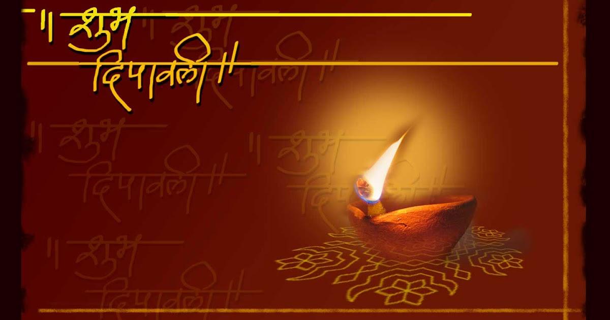 Happy Diwali Wishes Kannada