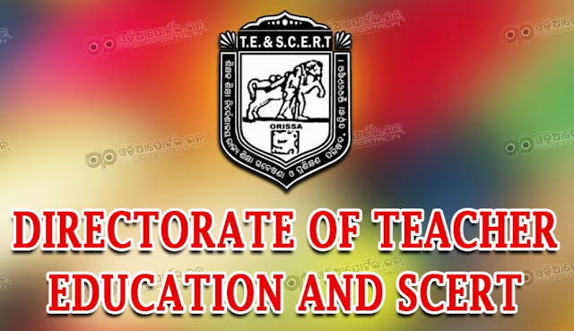 SCERT Odisha D.El.Ed (CT), B.Ed, B.H.Ed, M.Ed. and M.Phil Official Answer Key Download, Directorate of Teacher Education and State Council of Educational Research and Training (SCERT) odisha, has published Answer Key sheet for the entrance examination of  D.El.Ed (CT), B.Ed, B.H.Ed, M.Ed. and M.Phil 2016-17 pdf, merit list download, 2016 recruitment