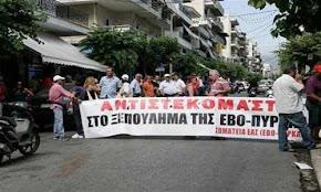 """ΕΒΟ Αιγίου: Απλήρωτοι και στο """"σκοτάδι"""" 120 εργαζόμενοι"""