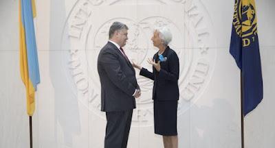 МВФ поставил Украине 4 основных требования.