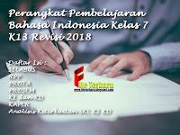 Download Perangkat Pembelajaran Bahasa Indonesia Kelas 7 K13 Revisi 2018
