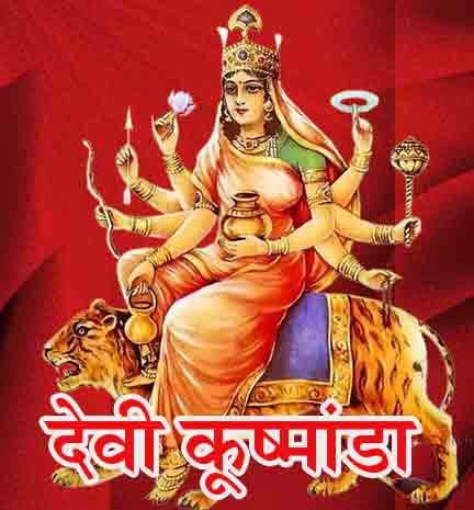 Navratri Puja Vidhi Hindi