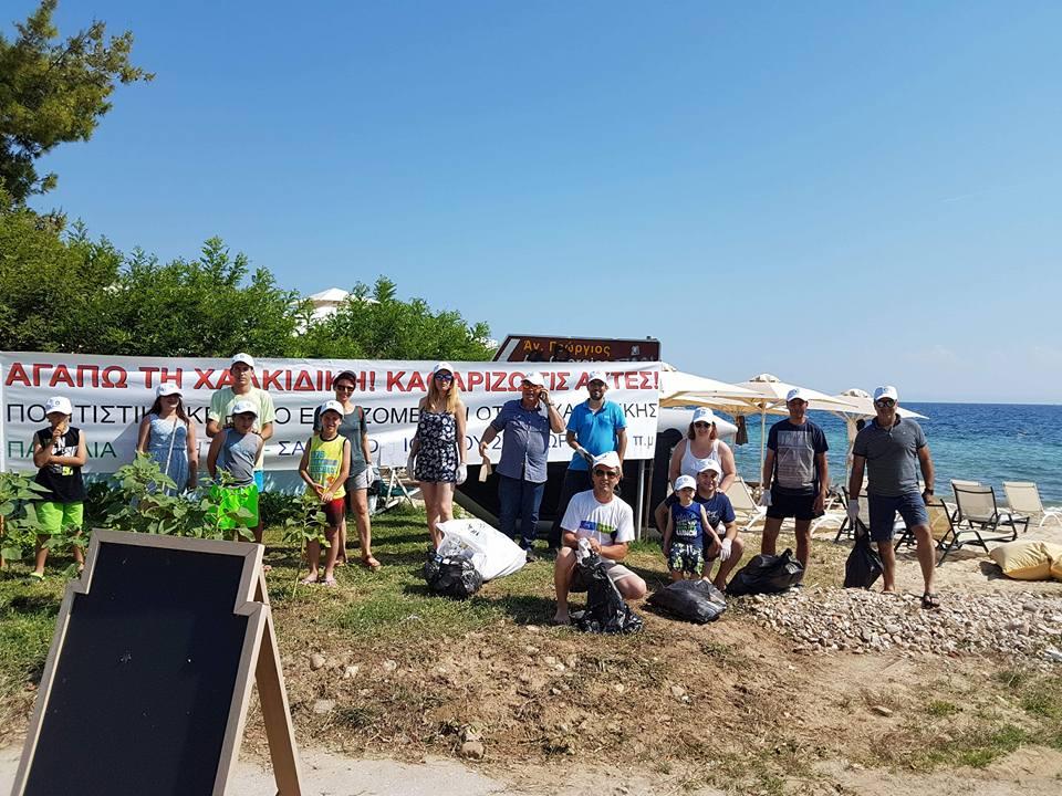 Καθαρισμός της παραλίας Νικήτης απο το Πολιτιστικό Κέντρο Εργαζομένων ΟΤΕ Χαλκιδικής