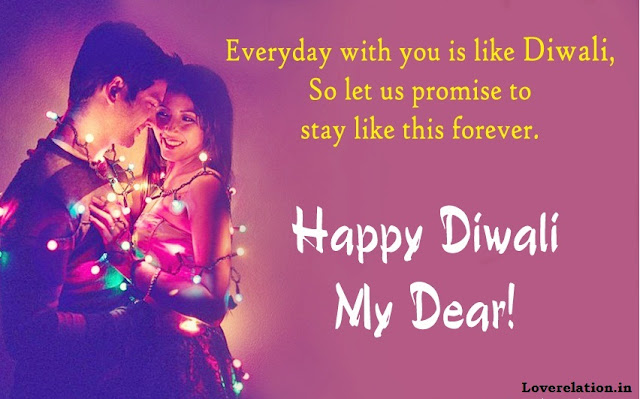 Happy Diwali Images For Lover{Girlfriend}