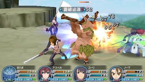 You Can T Stop Us Psp Tales Of The World Radiant