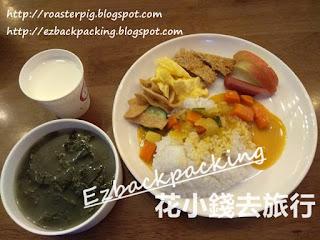 Busan Hillside hotel早餐評價
