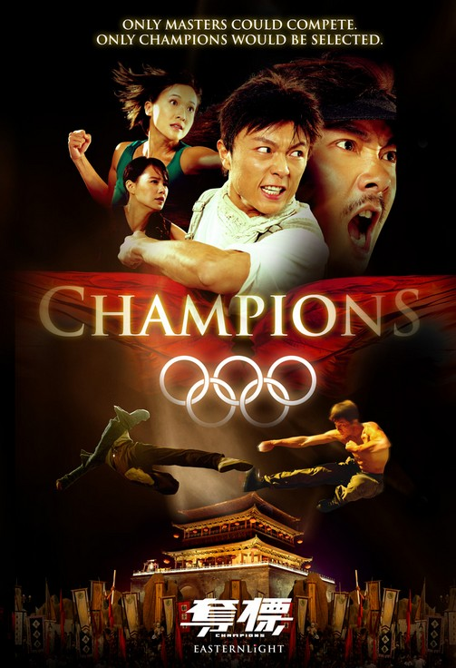 Champions (2008) Dual Audio Hindi 720p WEB-DL 1.1GB ESubs