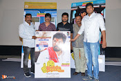 koratala siva launches jayammu nischammura trailer-thumbnail-12