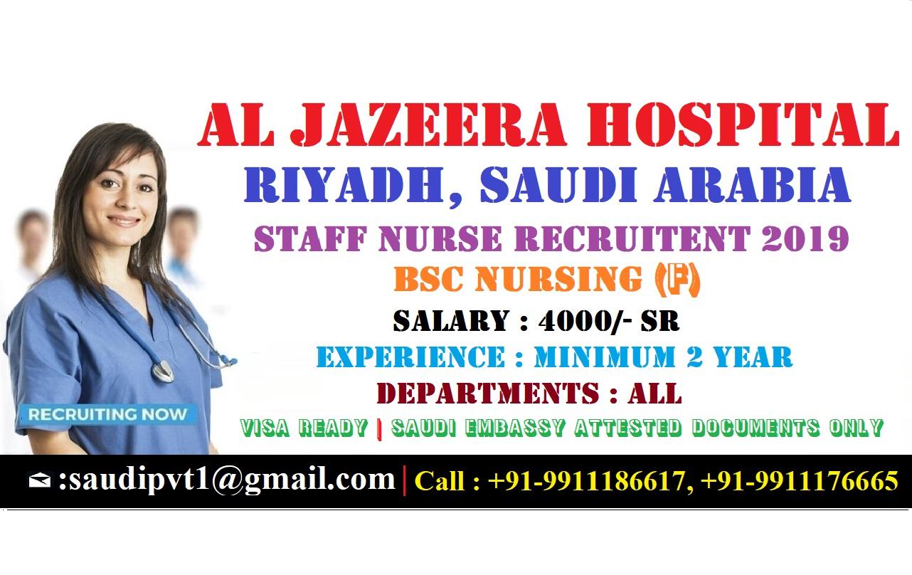 Al Jazeera Hospital, Riyadh, KSA Staff Nurse Recruitment 2019