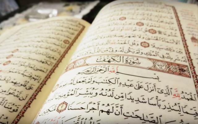 Syafa'at  Qur'an di Dalam Kubur
