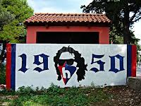grafiti Hajduk Torcida Supetar otok Brač slike
