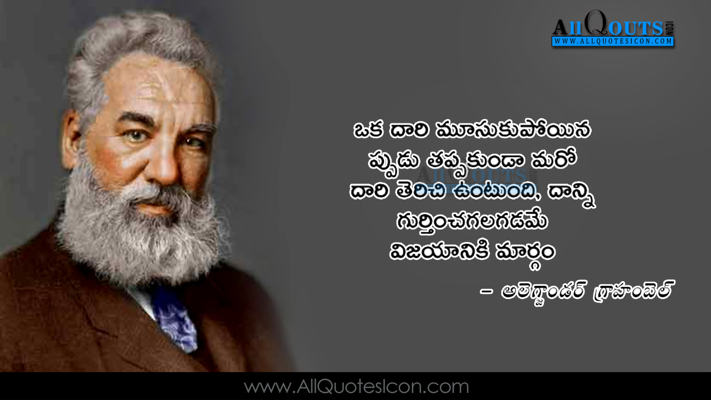 Alexander Graham Bell Quotes and Sayings in Telugu Pictures ...