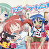 Lucky Star BD subtitle Indonesia [Batch]