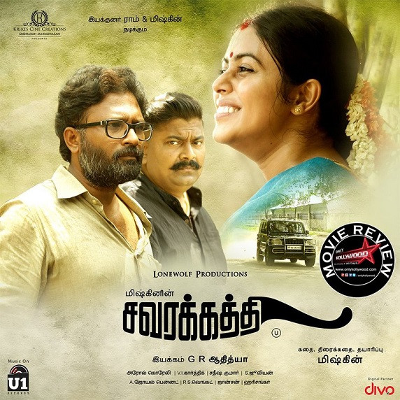 Image result for 2018 tamil songs download