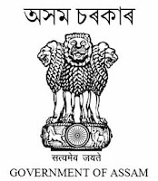 How To Apply For Birth Certificate Assam 2019