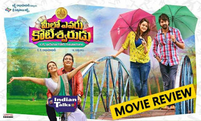 Meelo Evaru Koteeswarudu (MEK) Movie Review Rating Hit or Flop Talk